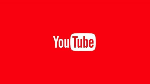 Iscriviti a YouTube al nostro canale